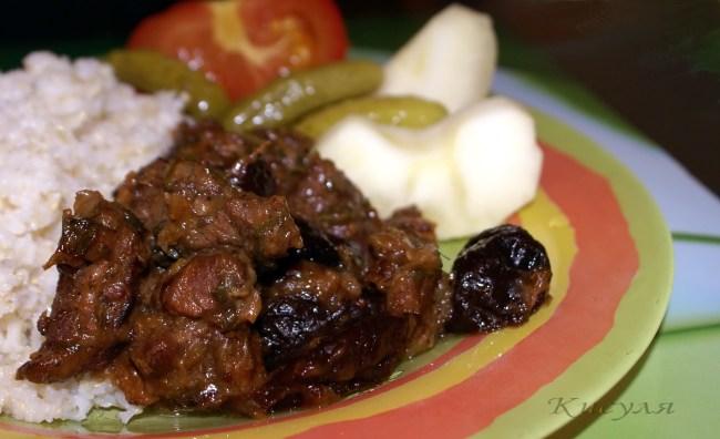 Мясо по арабски рецепт с фото
