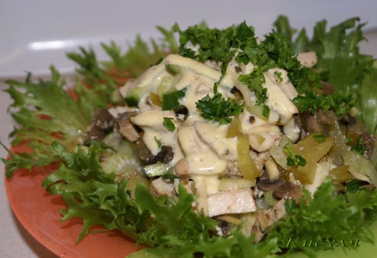 Салат английский рецепт с фото