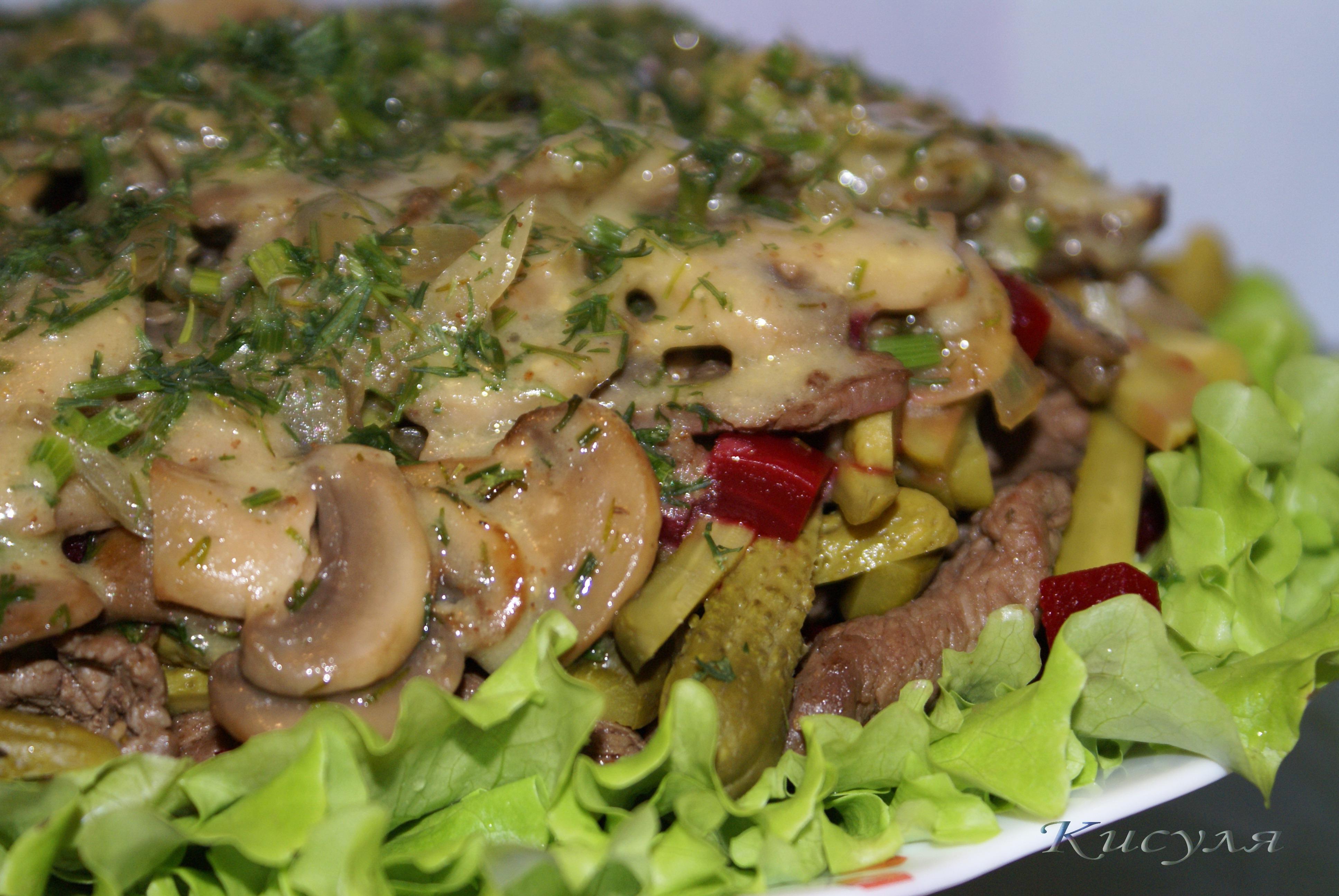 елда салат из жареной говядины рецепт с фото этом старайтесь