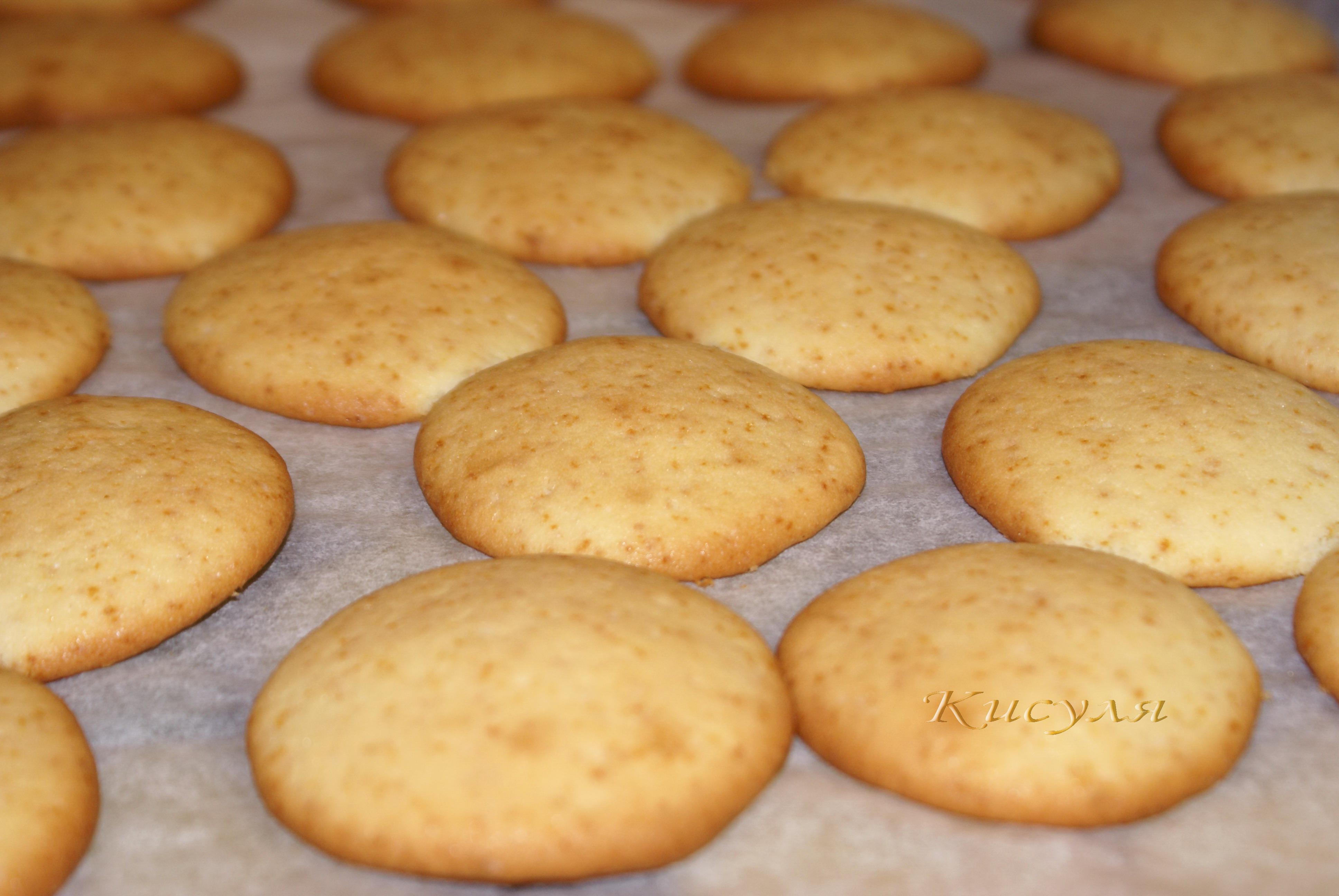 жизни каждого бисквитное печенье рецепт с фото пошагово настал
