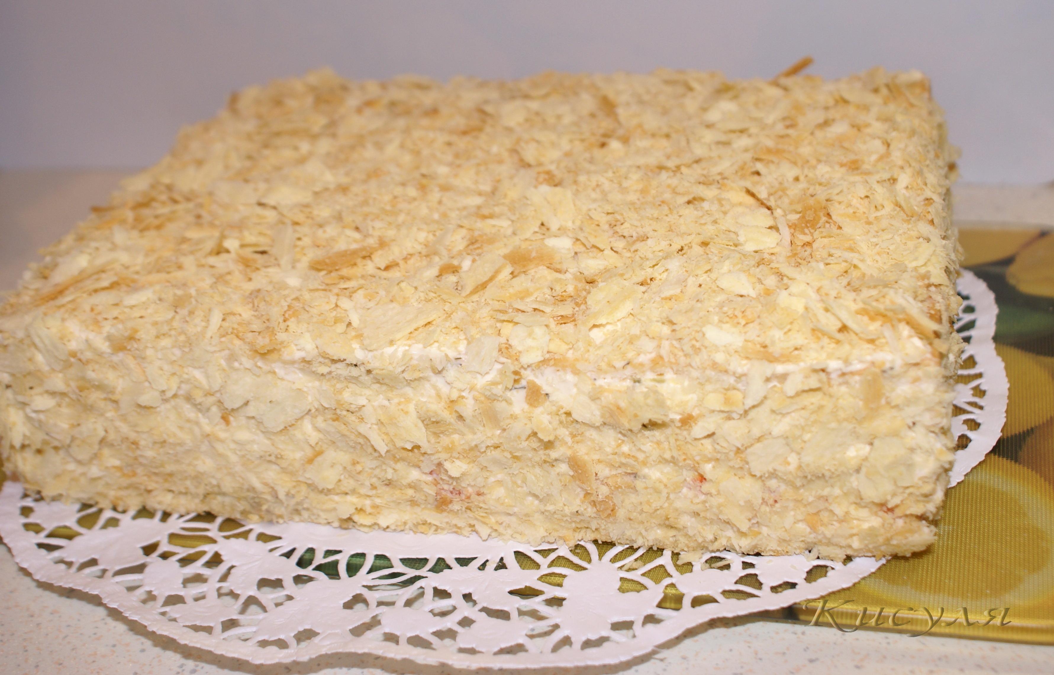 Торт наполеон с слоеным готовым тестом пошаговый рецепт