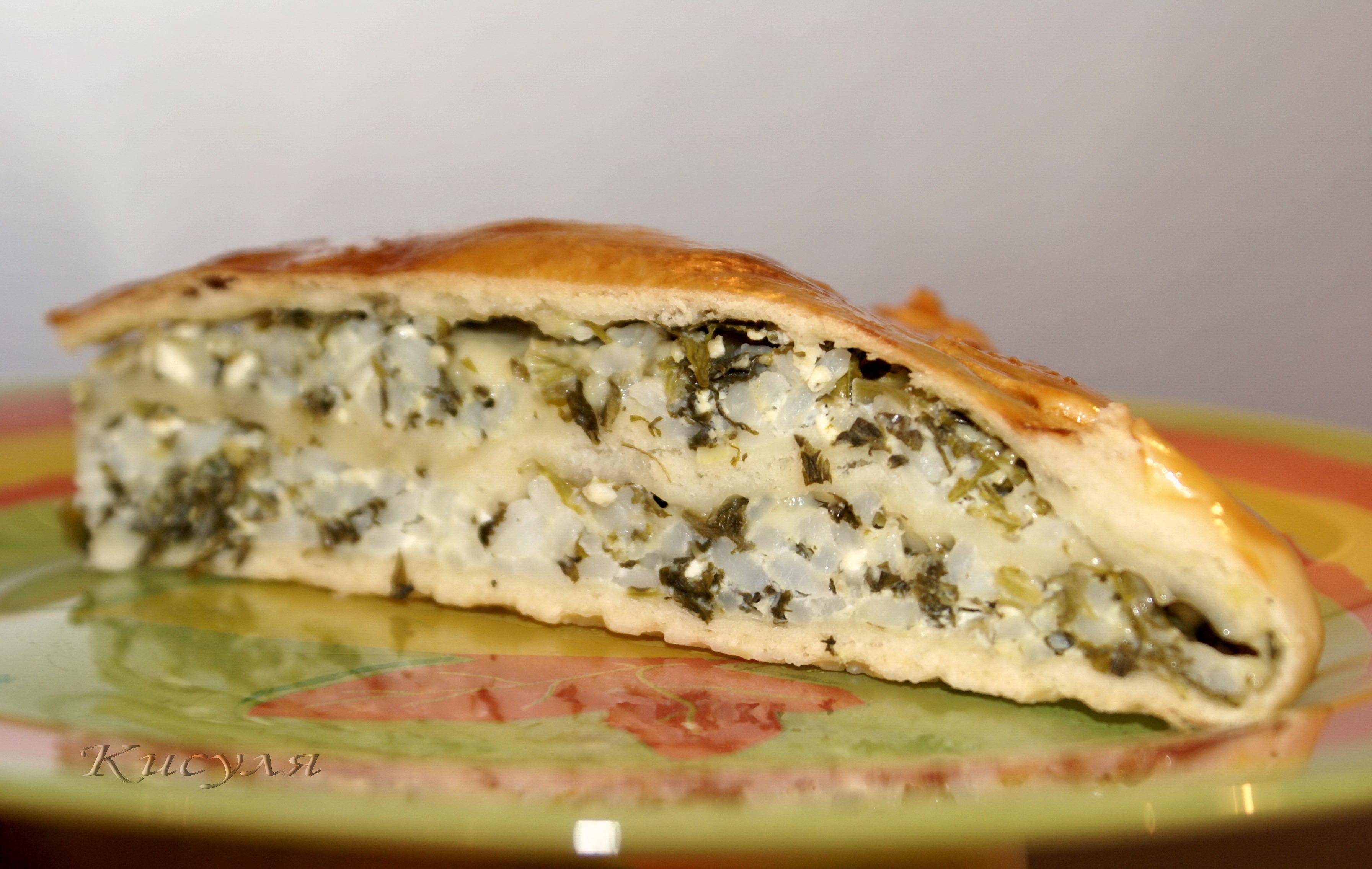 пирог с щавелем из слоеного теста рецепт с фото