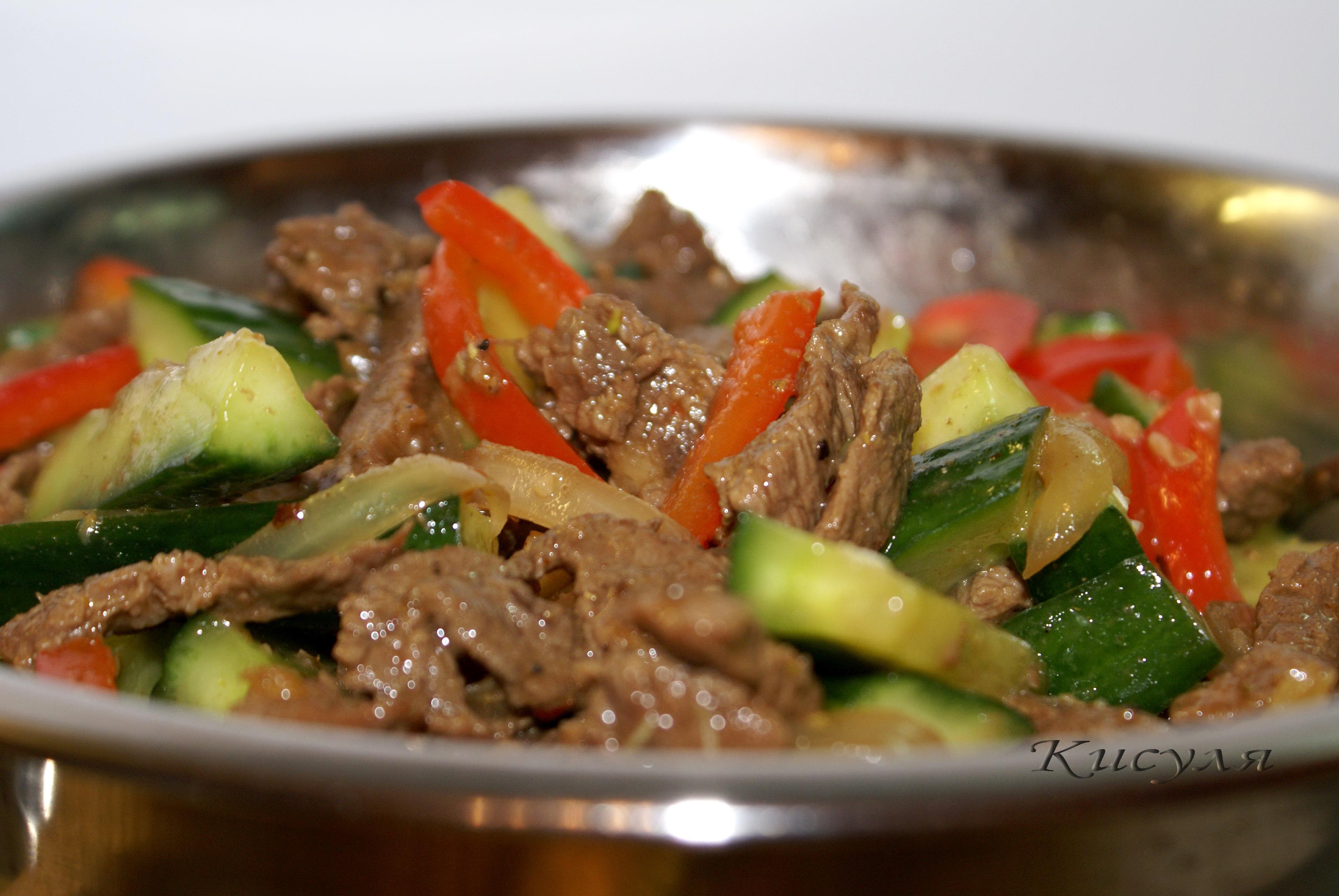 Салатов из говядины пошагово