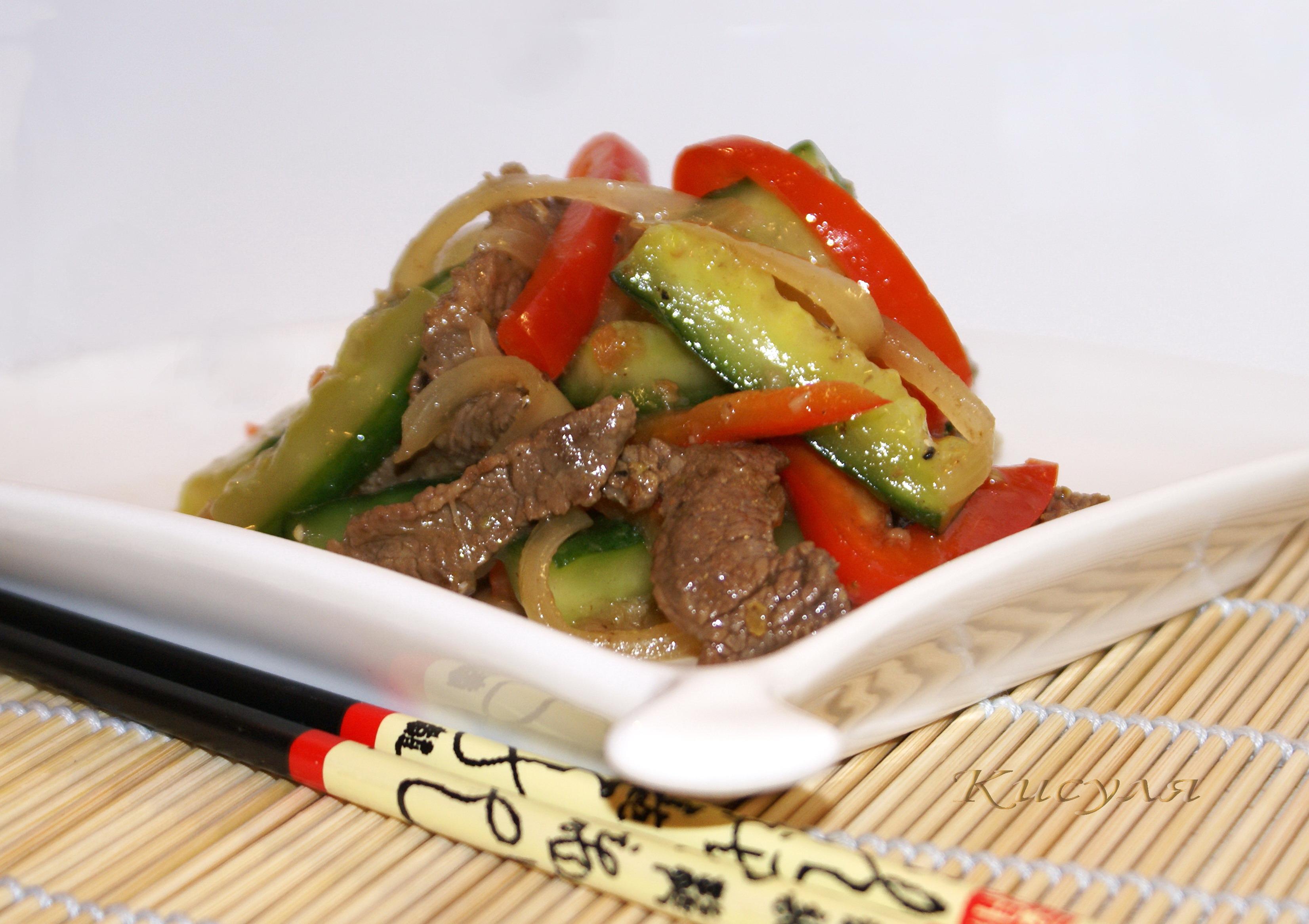 Салат корейский с мясом и свежими огурцами с