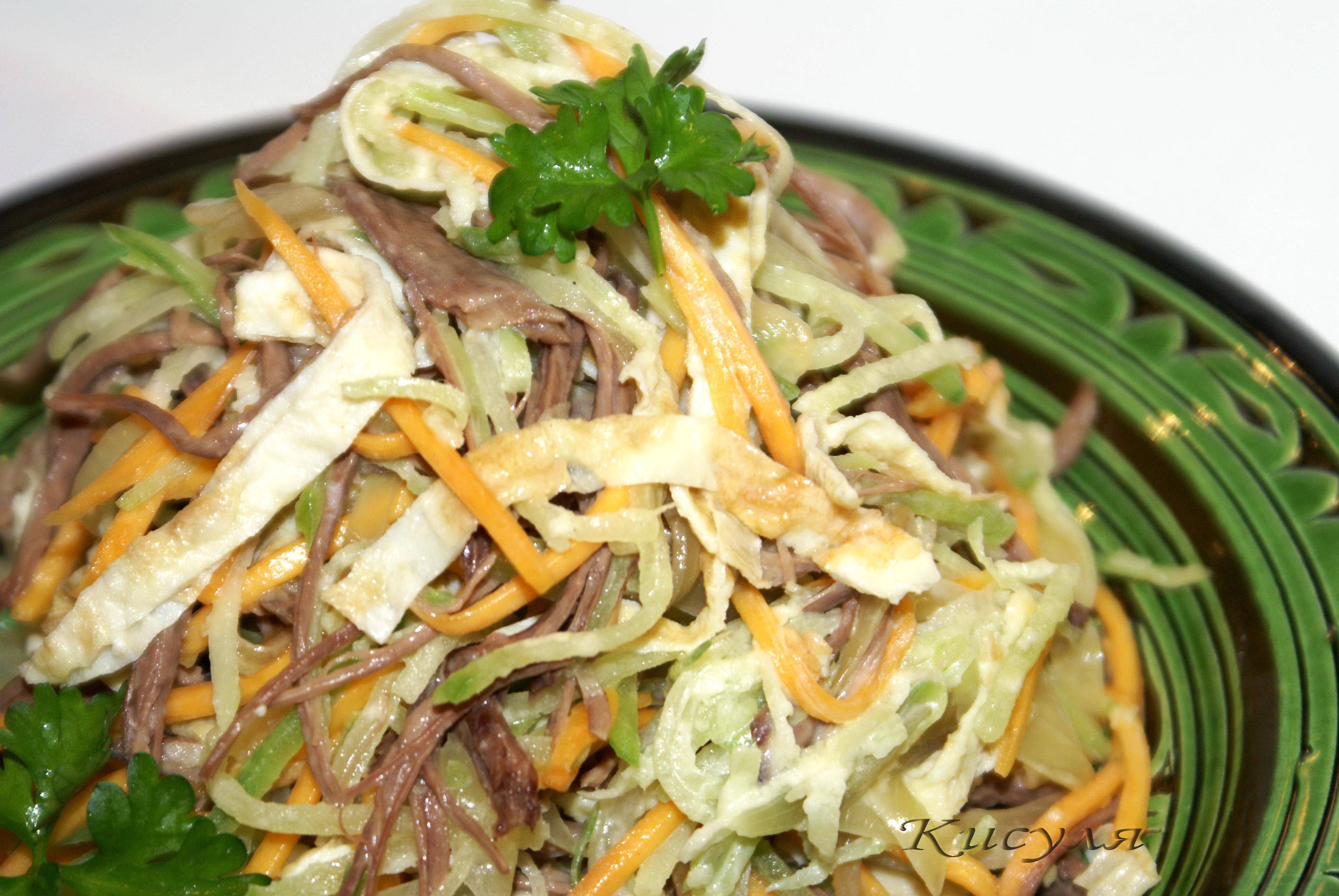 как приготовить германский мясной салат